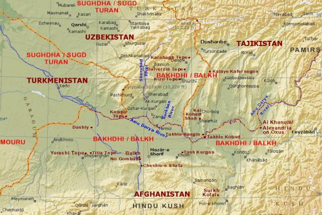 Balkh Bakhdhi Bakhtrish Bactria Afghanistan Region
