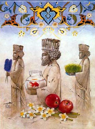 Norooz Nawruz Noruz No Ruz Nowruz Page 1 Zoroastrian New